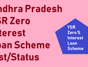 YSR Zero Interest Scheme List 2020 pdf
