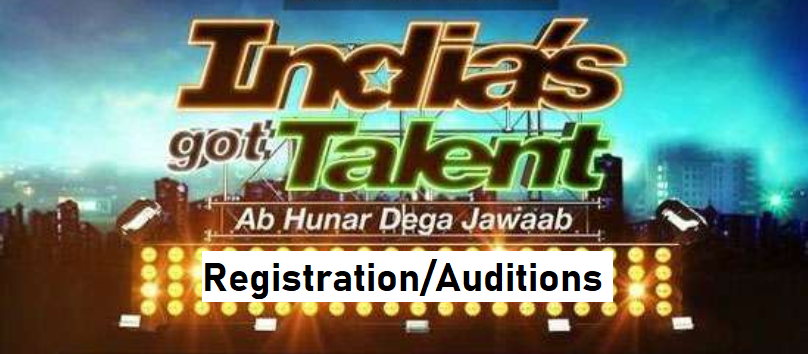 IGT Auditions 2021