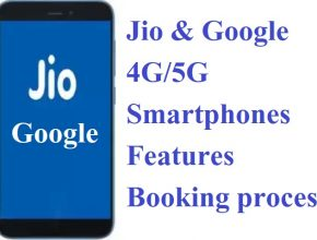 Jio and Google 5G Mobile Phone