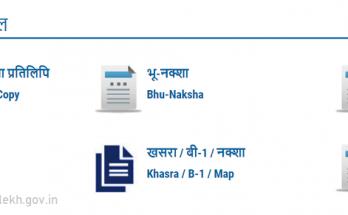 MP Bhulekh online
