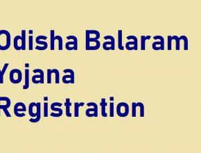 Odisha Balaram Yojana