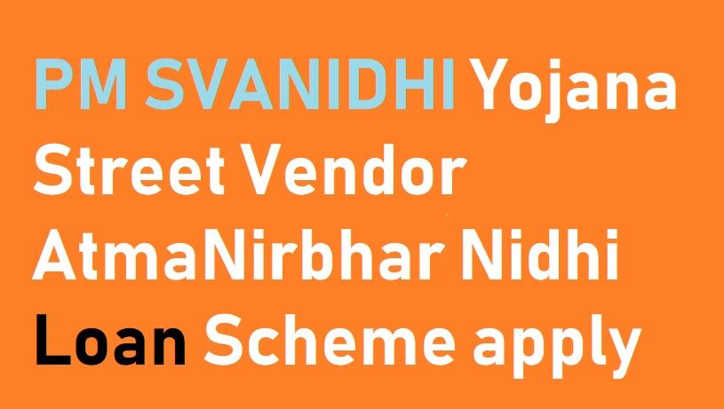 PM Street Vendors 10000 Loan