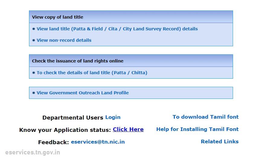 Tamil Nadu Patta Chitta online status