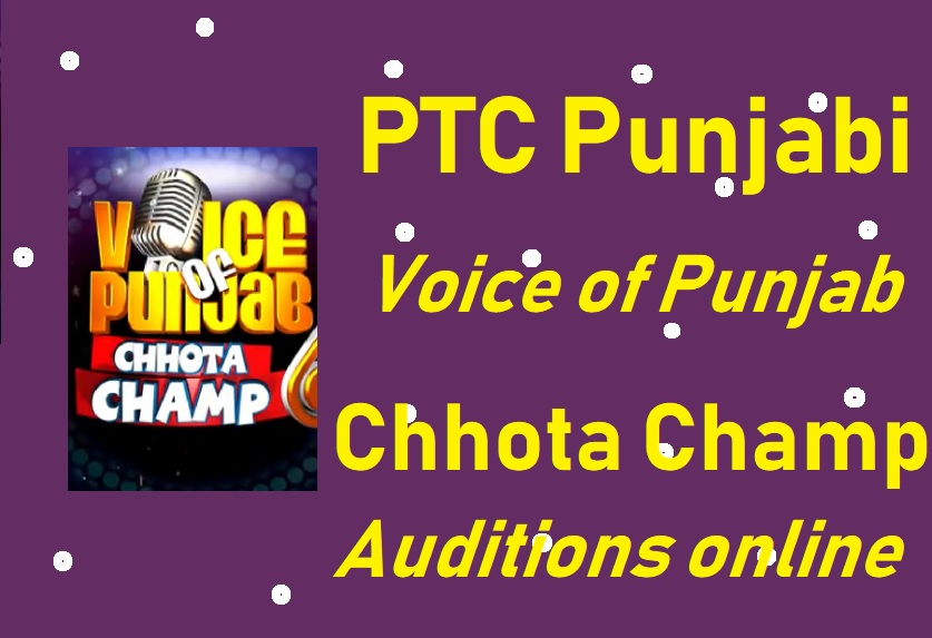 Voice of Punjab Chhota Champ Season 7 online