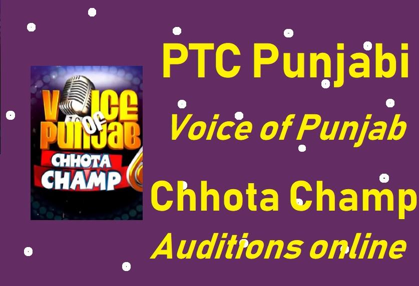 Voice of Punjab Chhota Champ Audition 2021