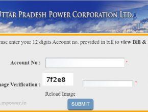 बिजली बिल ऑनलाइन