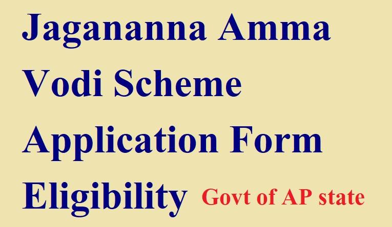 AP Amma Vodi Application Form