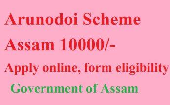 Arunodoi Scheme Apply