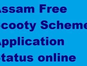 Assam Free Scooty Schemes