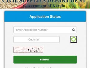 Kerala Ration Card Status