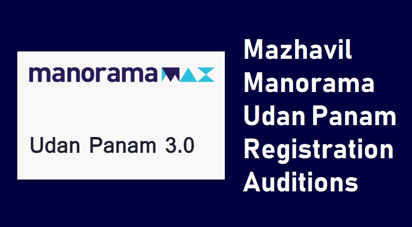 Mazhavil Manorama Udan Panam 3.0 Registration online