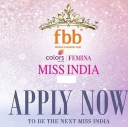 Femina Miss India Audition Date 2021