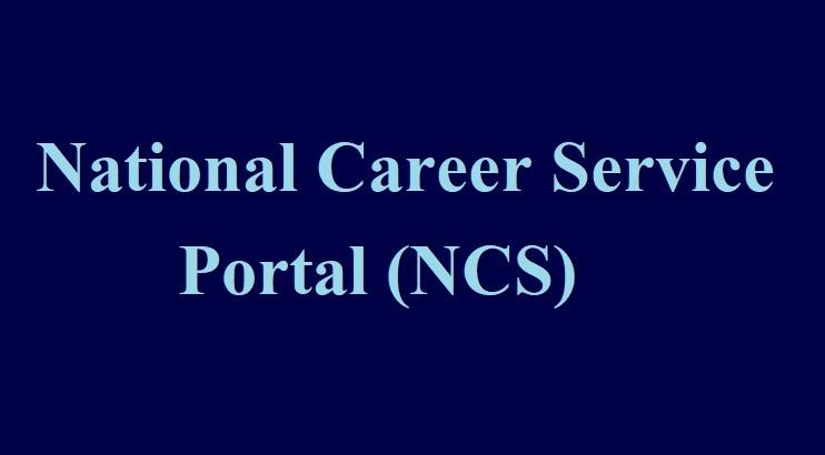 National Career Service Registration 2021