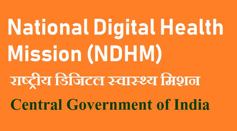 National Digital Health Mission Registration 2021 | NDHM Portal