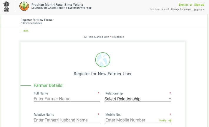 PM Fasal Bima Form 2021