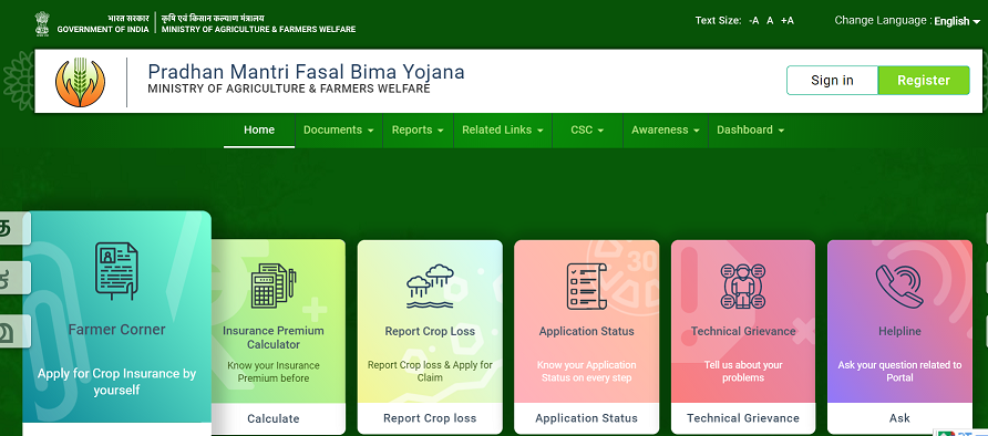 PMFBY Application Form 2021