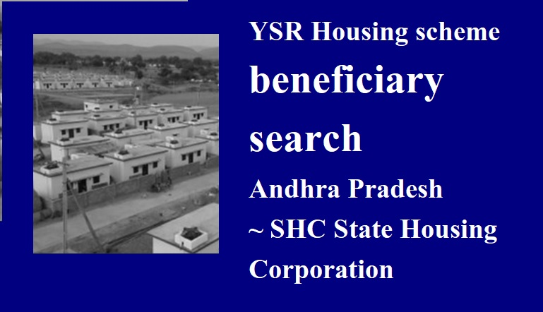 YSR Housing scheme sanction list