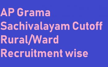 AP Grama Sachivalayam Cut Off 2020