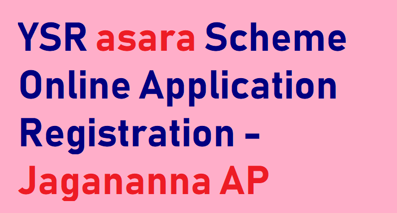 Asara Scheme Application