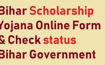 Bihar scholarship online