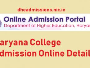 Haryana College Admissions Online