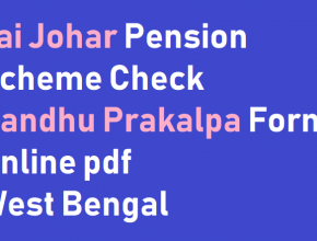 Jai Johar Pension Scheme