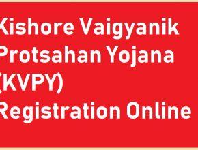 KVPY Registration 2021