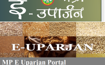 MP E Uparjan Portal