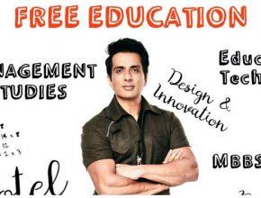 Sonu Sood Scholarships apply online
