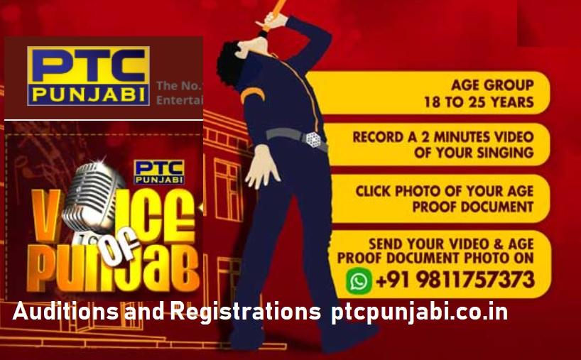 Voice of Punjab Season 11