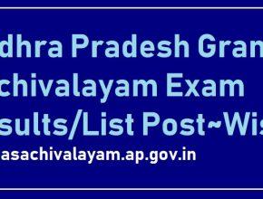 gramasachivalayam.ap.gov.in Results