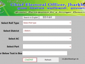 CEO Jharkhand Voter List 2020 with Photo