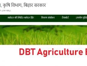 DBT Agriculture Krishi Bihar Farmer Registration