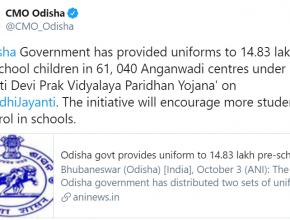 Free Uniform Odisha