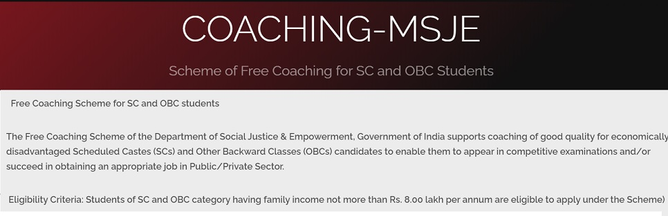 Free coaching scheme for SC ST Students