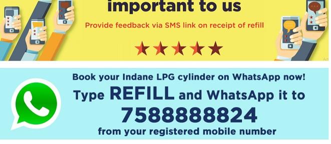 Indane Gas Booking on Whatsapp