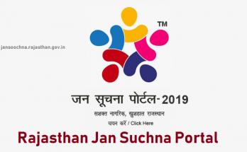 Jan Suchana Portal Rajasthan