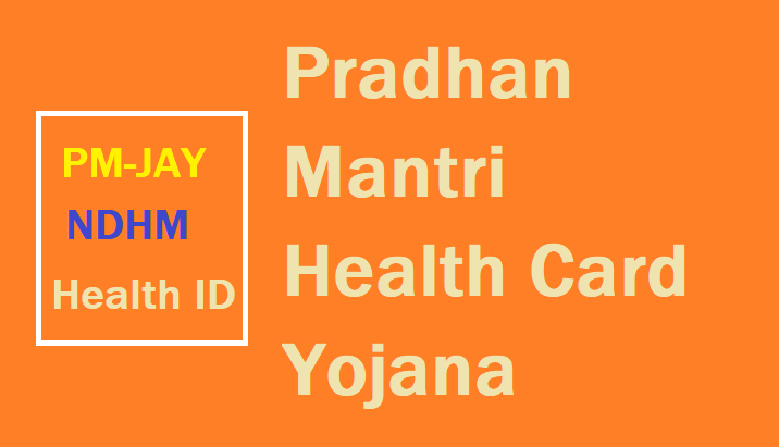 PM Health Card Scheme