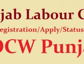 Punjab Labour Card Registration