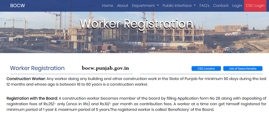 Punjab Labour Card Worker Registration