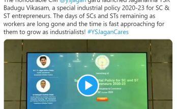 YSR Badugu Vikasam Scheme 2020
