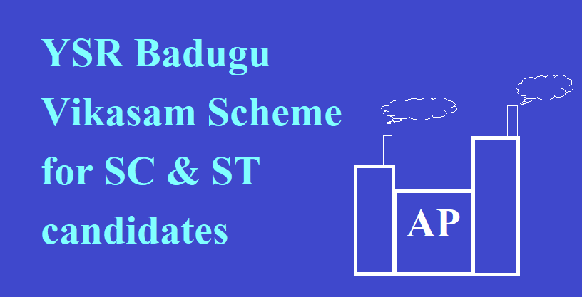 YSR Badugu Vikasam Scheme Apply