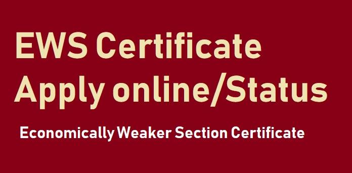 Check EWS Certificate Status online