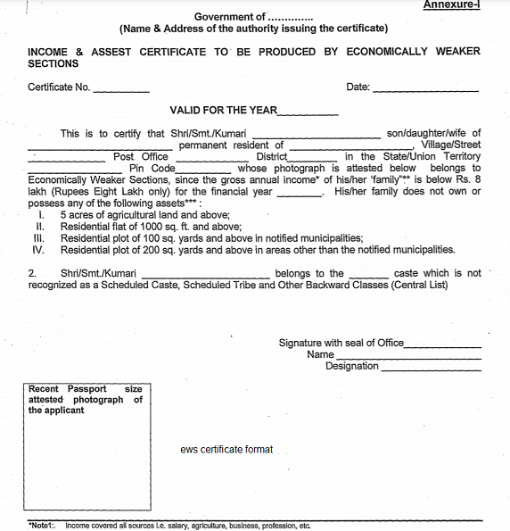 Economically Weaker Section Certificate format