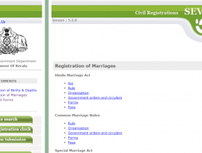 Kerala Marriage Registration Form pdf 2020-21