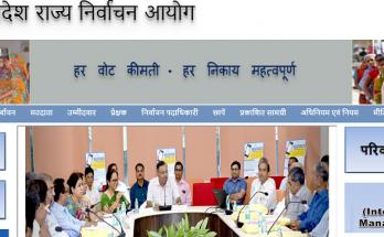 MP Panchayat Chunav 2021 date