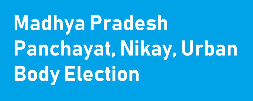 MP Panchayat Election Latest News 2021