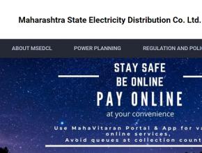 Maharashtra Bill pay online