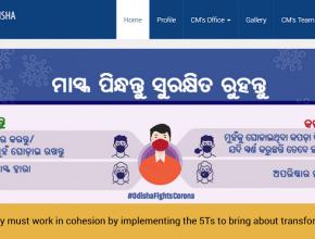 Odisha Free Smartphone Scheme