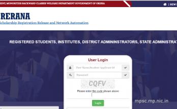 Odisha Prerana Scholarship 2021 apply